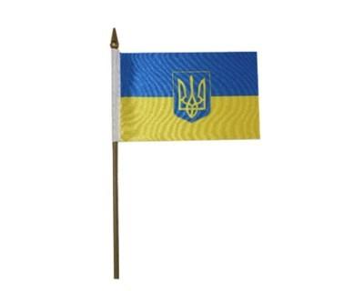 Ukraine Nr. 2928
