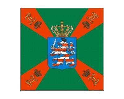 Standarte Hessen 1. Jäger-Bataillon Nr. 1940
