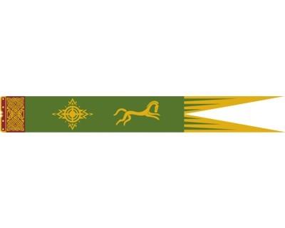 Herr der Ringe Rohirrim Banner Flagge 28 x 212 cm Nr. 3017