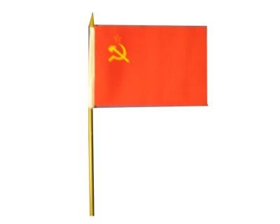 Sowjetunion (UdSSR) Nr. 2236