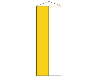 Bannerfahne gelb-weiß 100 x 300 cm Nr. 2411
