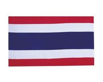 Thailand 90 x 150 cm Flagge Nr. 214