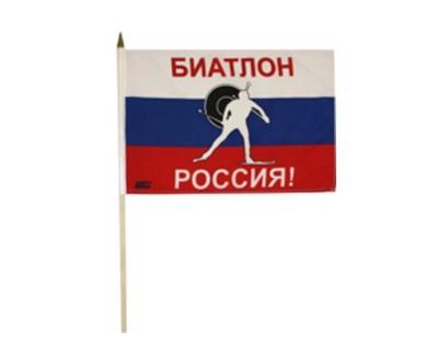 Biathlon Russland Stockflagge 30 x 46 cm Nr. 1984