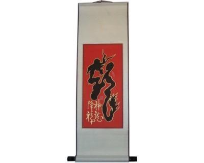 Feng Shui Rollbildfahne Drachen Nr. 62063