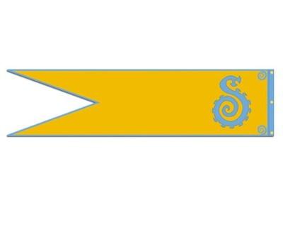 Banner Or Azur (Horizontal) Nr. 2597