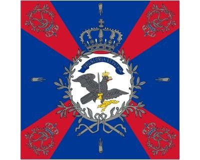 Standarte, rot - blau (Preußen) Nr. 2422
