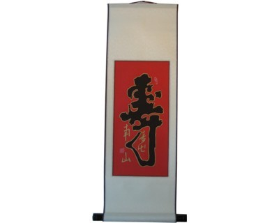 Feng Shui Rollbildfahne Langes Leben Nr. 62061