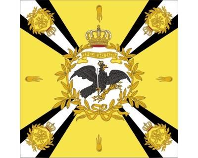 Standarte, gelb (Preußen) Nr. 2423