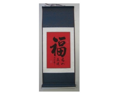 Feng Shui Rollbildfahne Glück Nr.62086