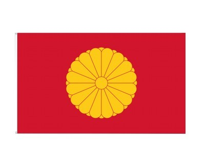 Japan Kaiserstandarte Nr. 1819
