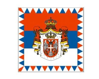 Serbien Präsidenten Standarte Nr. 3097
