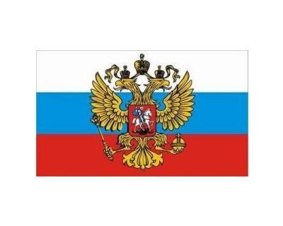 Russland mit Adler Nr. 2708